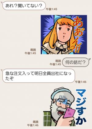 【人気スタンプ特集】動く「アルプスの少女ハイジ」ちゃらおんじ スタンプ (4)