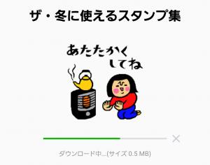 【人気スタンプ特集】ザ・冬に使えるスタンプ集 スタンプ (2)