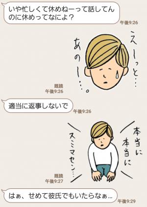 【人気スタンプ特集】やさ村やさしのやさしいスタンプ (5)