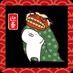 【イベント】LINEのお年玉キャンペーン開催! (24)