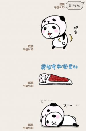 【人気スタンプ特集】パンダinぱんだ (うご) スタンプ (4)