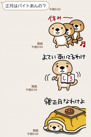 【人気スタンプ特集】動け!突撃!ラッコさん2 冬のイベント編 スタンプ (6)