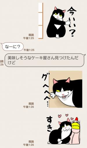【人気スタンプ特集】おはぎ(動) スタンプ (3)