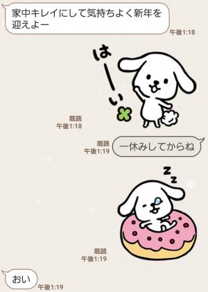 【隠し無料スタンプ】ダス犬(ダスケン) スタンプ(2017年03月12日まで) (5)