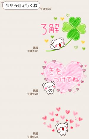 【人気スタンプ特集】小さなしろくまのやさしいクレヨン スタンプ (6)