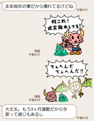 【人気スタンプ特集】ポンコツクエスト2 スタンプ (5)