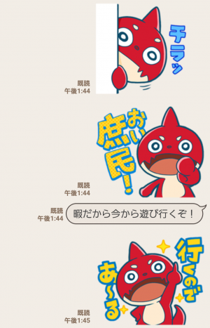 【人気スタンプ特集】オラゴン(モンストアニメ) スタンプ (3)