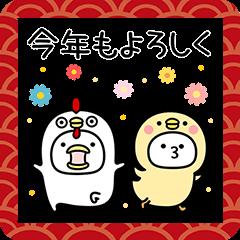 【イベント】LINEのお年玉キャンペーン開催! (16)