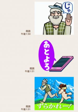 【人気スタンプ特集】動く「アルプスの少女ハイジ」ちゃらおんじ スタンプ (7)