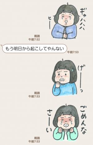 【人気スタンプ特集】しーちゃんスタンプ (7)