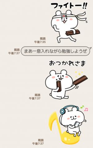 【隠し無料スタンプ】キットカット×ゆるくま受験生応援スタンプ(2017年04月02日まで) (4)