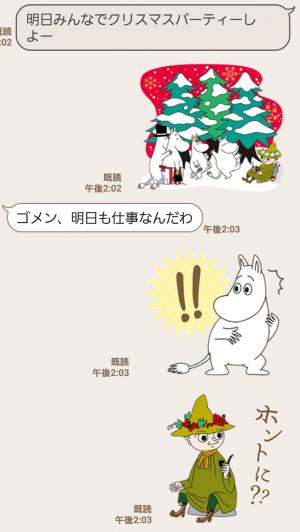 【限定無料スタンプ】選べるニュース×ムーミン スタンプ(2017年01月05日まで) (9)