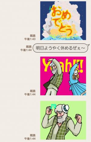 【人気スタンプ特集】動く「アルプスの少女ハイジ」ちゃらおんじ スタンプ (3)