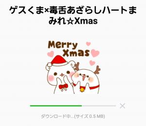 【人気スタンプ特集】ゲスくま×毒舌あざらしハートまみれ☆Xmas スタンプ (2)