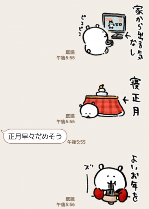 【人気スタンプ特集】自分ツッコミくま 冬 スタンプ (7)