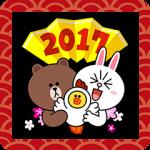 【イベント】LINEのお年玉キャンペーン開催! (3)