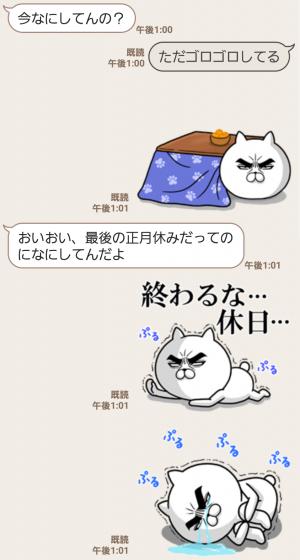 【人気スタンプ特集】目ヂカラ☆にゃんこ9 スタンプ (3)