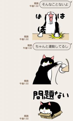 【人気スタンプ特集】おはぎ(動) スタンプ (5)