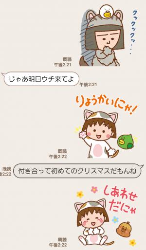 【限定無料スタンプ】LINE バブル2×ちびまる子にゃん スタンプ(2017年01月10日まで) (14)