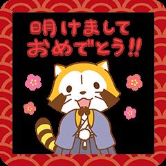 【イベント】LINEのお年玉キャンペーン開催! (12)