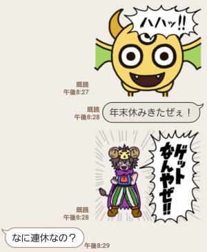 【人気スタンプ特集】ポンコツクエスト2 スタンプ (3)