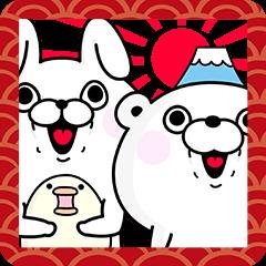 【イベント】LINEのお年玉キャンペーン開催! (23)