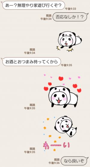 【人気スタンプ特集】パンダinぱんだ (うご) スタンプ (5)