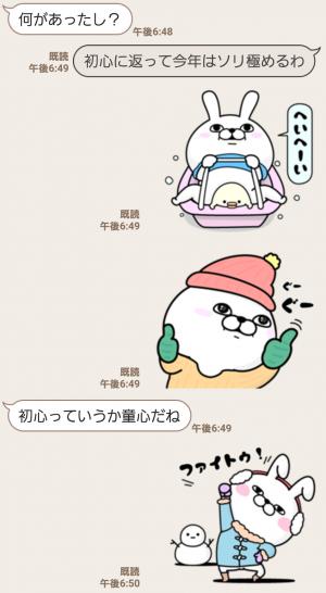 【人気スタンプ特集】うさぎ100% 冬 スタンプ (7)