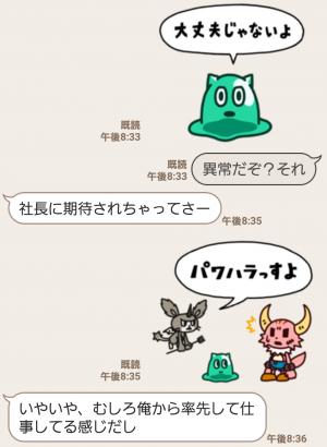 【人気スタンプ特集】ポンコツクエスト2 スタンプ (6)