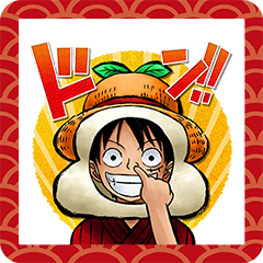 【イベント】LINEのお年玉キャンペーン開催! (10)