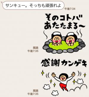 【人気スタンプ特集】トモダチトークスタンプ4 スタンプ (7)
