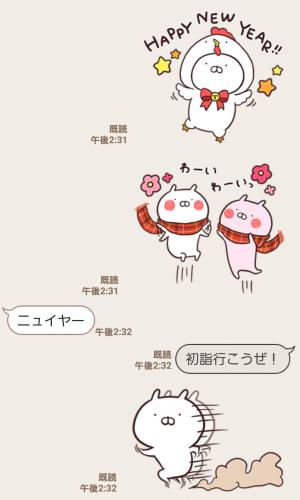 【限定無料スタンプ】キリン×うさまる コラボスタンプ(2017年01月09日まで) (10)