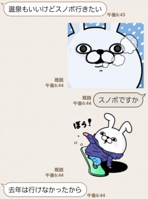 【人気スタンプ特集】うさぎ100% 冬 スタンプ (4)