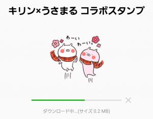 【限定無料スタンプ】キリン×うさまる コラボスタンプ(2017年01月09日まで) (7)