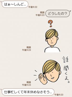 【人気スタンプ特集】やさ村やさしのやさしいスタンプ (3)