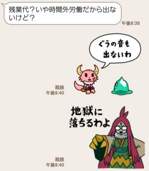 【人気スタンプ特集】ポンコツクエスト2 スタンプ (8)