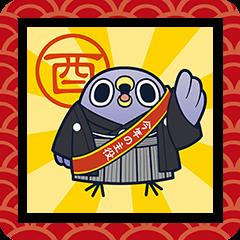 【イベント】LINEのお年玉キャンペーン開催! (17)