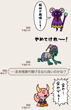 【人気スタンプ特集】ポンコツクエスト2 スタンプ (7)