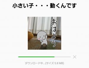 【人気スタンプ特集】小さい子・・・動くんです スタンプ (2)