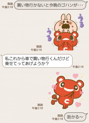 【隠し無料スタンプ】コーすけ×かまってウサちゃんコラボ! スタンプ(2017年03月08日まで) (8)