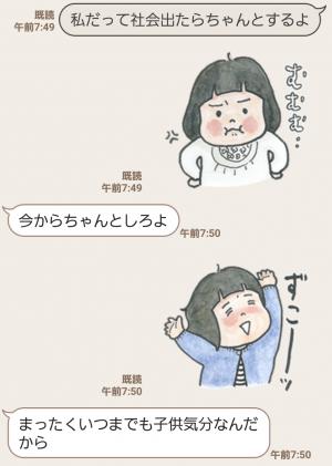 【人気スタンプ特集】しーちゃんスタンプ (5)