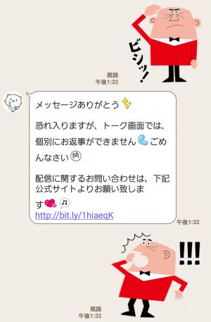 【限定無料スタンプ】うるにゃんスタンプ第6弾 スタンプ(2017年01月09日まで) (5)