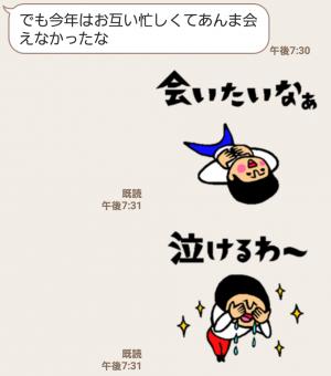 【人気スタンプ特集】トモダチトークスタンプ4 スタンプ (4)