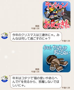 【限定無料スタンプ】タマ川 ヨシ子(猫)が飛び出す第11弾! スタンプ(2017年01月16日まで) (4)