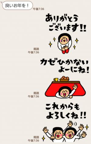 【人気スタンプ特集】トモダチトークスタンプ4 スタンプ (8)