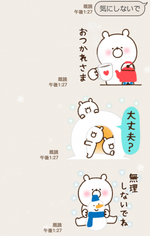 【人気スタンプ特集】▶︎動く!冬のガーリーくまさん スタンプ (4)