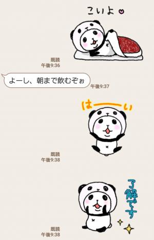 【人気スタンプ特集】パンダinぱんだ (うご) スタンプ (6)