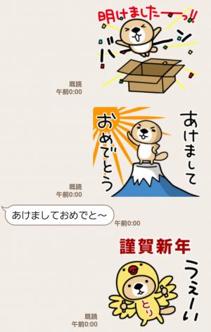 【人気スタンプ特集】動け!突撃!ラッコさん2 冬のイベント編 スタンプ (4)