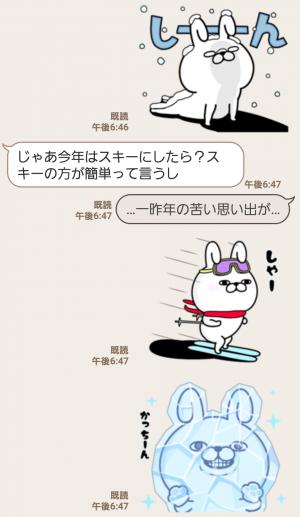 【人気スタンプ特集】うさぎ100% 冬 スタンプ (6)
