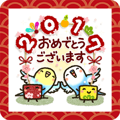 【イベント】LINEのお年玉キャンペーン開催! (20)